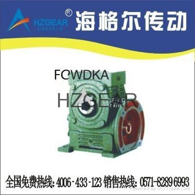 FCWDKA Worm Gear Speed Reducer 1