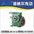 FCWDKA蜗轮蜗杆减速机