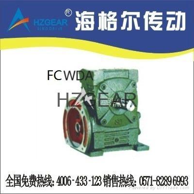 FCWDA Worm Gear Speed Reducer 1