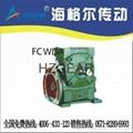 FCWDA蝸輪蝸杆減速機