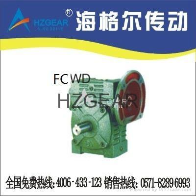 FCWD蝸輪蝸杆減速機 1