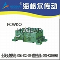 FCWKO Worm Gear Speed Reducer