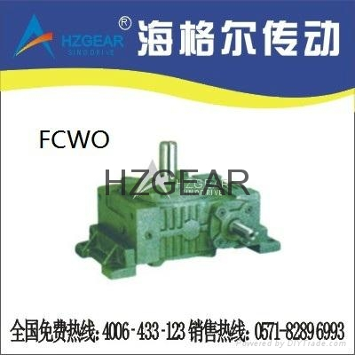 FCWO蜗轮蜗杆减速机 1