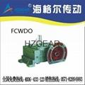 FCWDO蝸輪蝸杆減速機