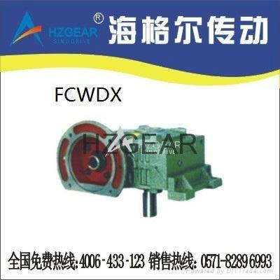 FCWDX蝸輪蝸杆減速機 1