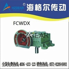 FCWDX Worm Gear Speed Reducer