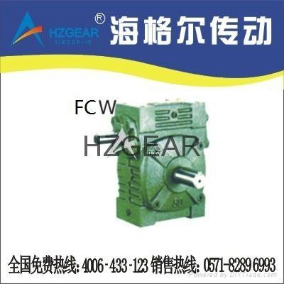 FCW型蜗轮蜗杆减速机 1