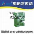 FCW型蝸輪蝸杆減速機 1