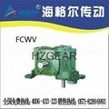 FCWV蜗轮蜗杆减速机