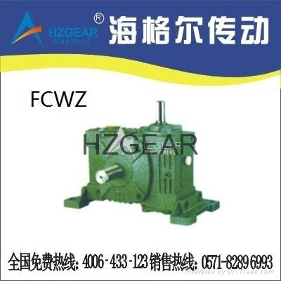FCWZ蜗轮蜗杆减速机 1