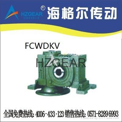 FCWDKV蜗轮蜗杆减速机 1