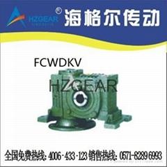FCWDKV蜗轮蜗杆减速机