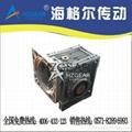 RV50配伺服电机|RV配步进电机|蜗轮蜗杆减速机 NMRV减速机