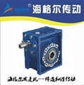 WORM GEAR REDUCER NMRV SERIES
