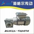 电液同步折弯机送料减速机