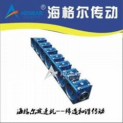NMRV30減速機 小型減速機 伺服減速機