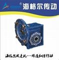 NMRV50-20蜗轮蜗杆减速机