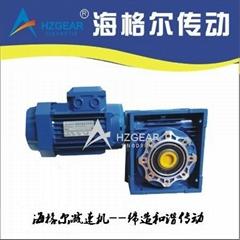 NMRV蝸輪蝸杆減速機