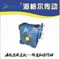 FCNDK130 | 蜗轮减速