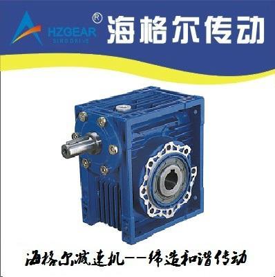 FCNDK130 Worm  reducer 2