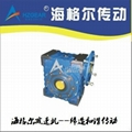 FCNDK150 Worm  Gear reducer