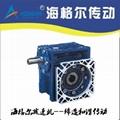 FCNDK150 Worm  Gear reducer 3