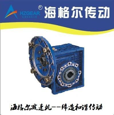 FCNDK025 | 蜗轮减速机 |行走齿轮箱| 监控旋转减速机|蜗轮蜗杆 1