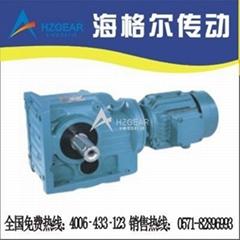 Granulation machine Helical Gear Reducer