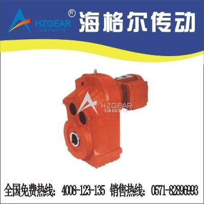 Parallel Shaft Helical Gear Reducer 1