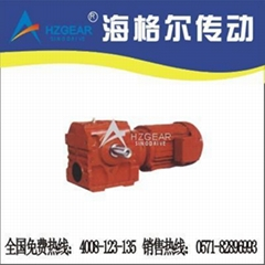 S Series Helical Worm Reducer