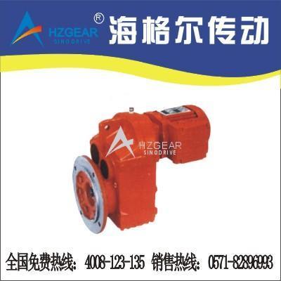 Helical Gear Reducer 1