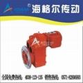 LXY型螺旋输送压榨机专用减速