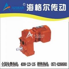 F斜齒輪減速電機|塑料機械|混料機|螺旋輸送設備減速機