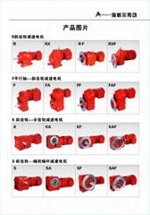 杭州华格减速机有限公司