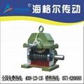 WD62-4-20蝸輪蝸杆減速