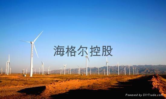 wind power station wind farm