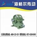 WD33-2-20蜗轮蜗杆减速