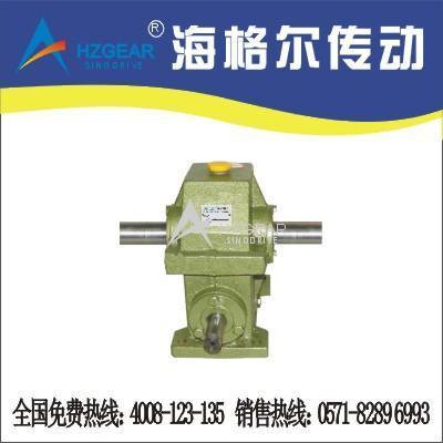 WD123-C-30雙出蝸輪蝸杆減速機 1