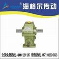 WD123-C-30雙出蝸輪蝸