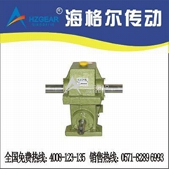 WD123-C-30双出蜗轮蜗杆减速机