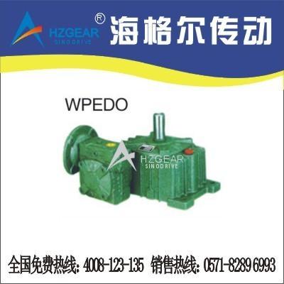 WPEDO、FCEDO型雙極塑料設備用蝸輪減速機 1