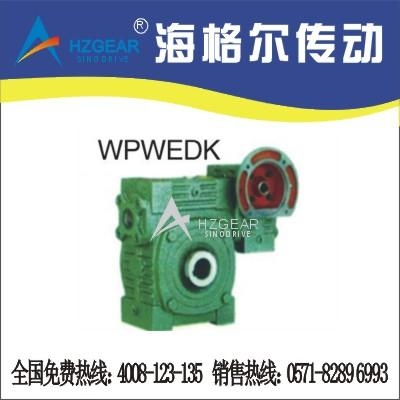 WPEDKA、FCEDKA型孔式雙極蝸輪蝸杆減速機 1