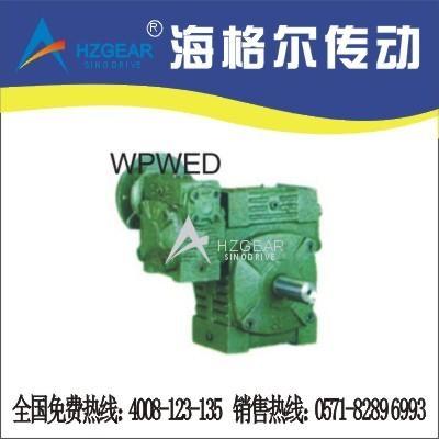 WPWED、FCWED蜗轮蜗杆减速机 1