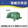 WPX200-20-B NJ-