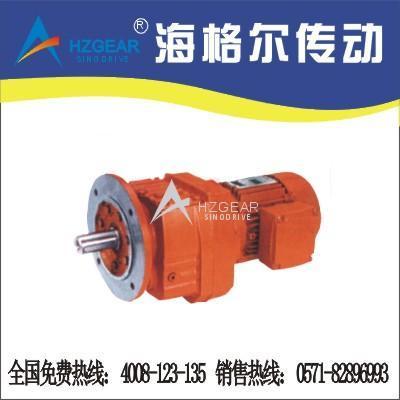 Helical geared  motor RF Series 1