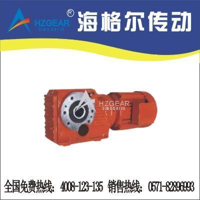 KA系列斜齿轮-锥齿轮减速机  1