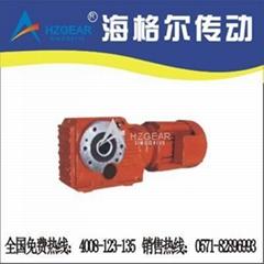 KA系列斜齿轮-锥齿轮减速机