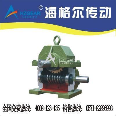 WD40-2.5-20蝸輪蝸杆減速機 1