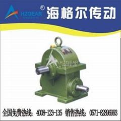 WD48-3-20蜗轮蜗杆减速机
