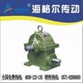 WD123-4-50蜗轮蜗杆减速机
